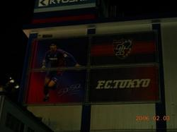 sasa_billboard