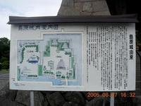 shimabara_castle2