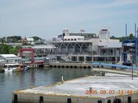 shimabara_harbor