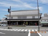 shimabara_station