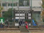 Shizuoka_vs_biwako03