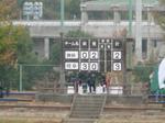 Shizuoka_vs_gifu01