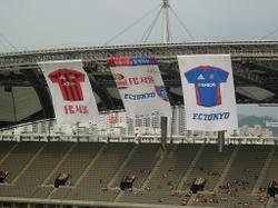 Stadium23