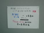 Tochyo01