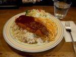 Turkey_rice