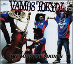 vamos_tokyo