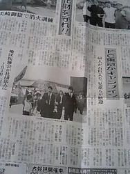 Yaeyama00_1