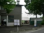 Yamagata00
