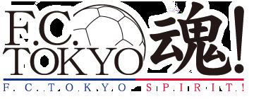 東京MXテレビ ※ FC東京オンライン