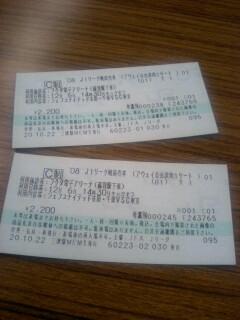 最終節千葉戦チケット